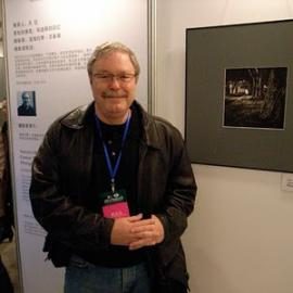 Focus on China: The Lishui International Photo Festival