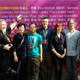 The 2013 Lishui International Photographic Culture Festival by Clay Lipsky