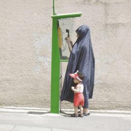 Iran Week: Farzane Ghadyanloo