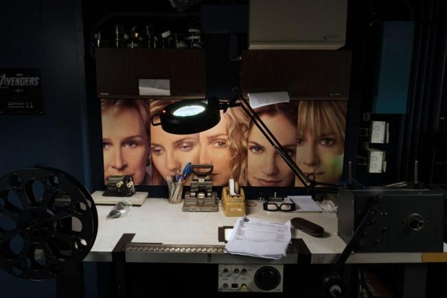 Screening Room, New York NY