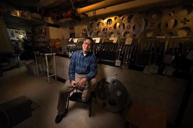 Ed Ko, Film Forum, New York , NY