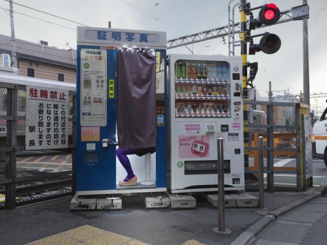 Tokyo,Shimo,2013