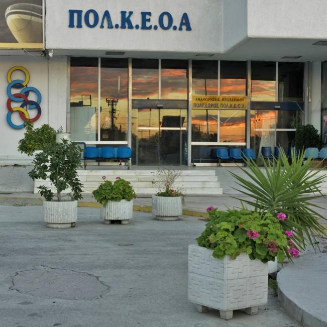 Ellinikon 2007-2013 07
