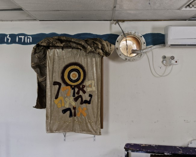 B'nei Akiva Youth Synagogue/bomb shelter, Otniel settlement in the West Bank.