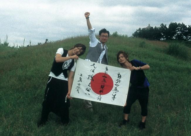 Mao_Ishikawa-5