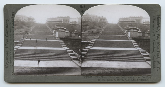 GSand_Stereoview_The_Great_Staircase