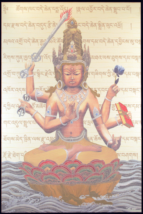 Manjushri 2009