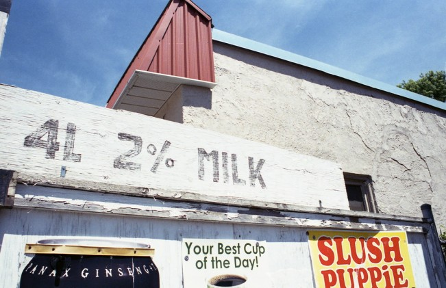 two percent milk Don Heisz