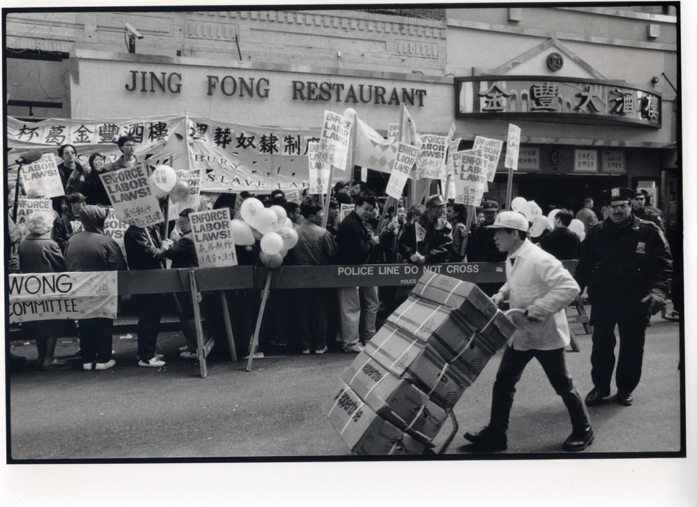Picketing restaurant waiters and community members protest outside Jing Fong Restaurant whose management illegally took waiters' tips to pay for social security. NY State Attorney General fined the largest restaurant in Chinatown $1.13 million in 1995. © Corky Lee