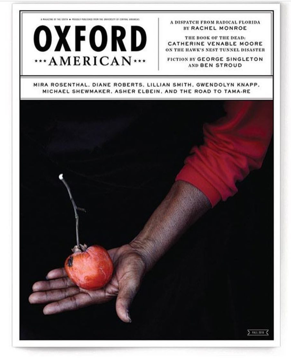 Oxford American-Fall 2016-Ben L Davis cover