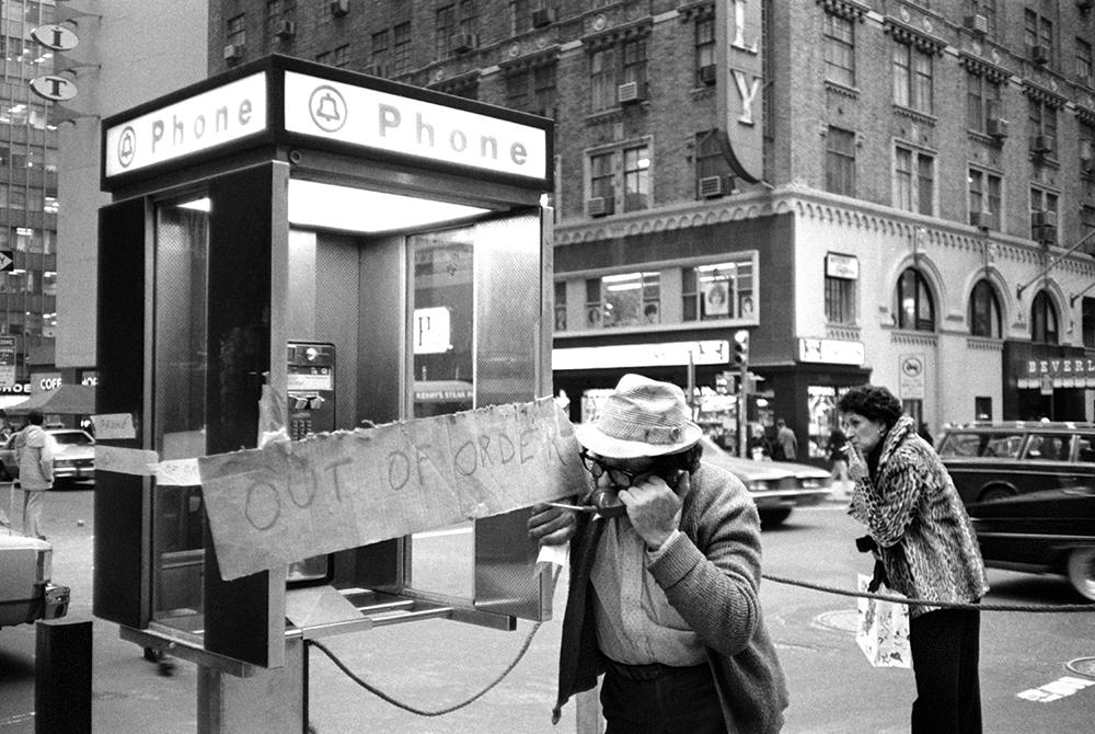 50th Street and Lexington Avenue, 1980