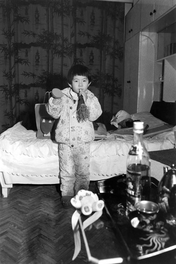 New Year's 1995, Shanghai, China Lucy in the Bedroom  with Noisemakers