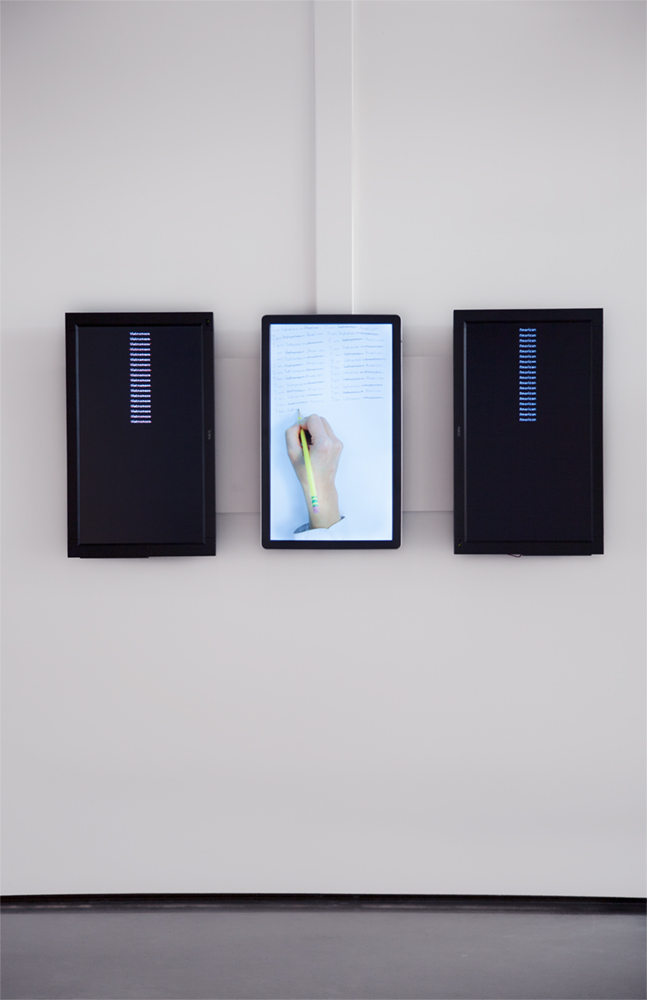 Still installation from Homework video