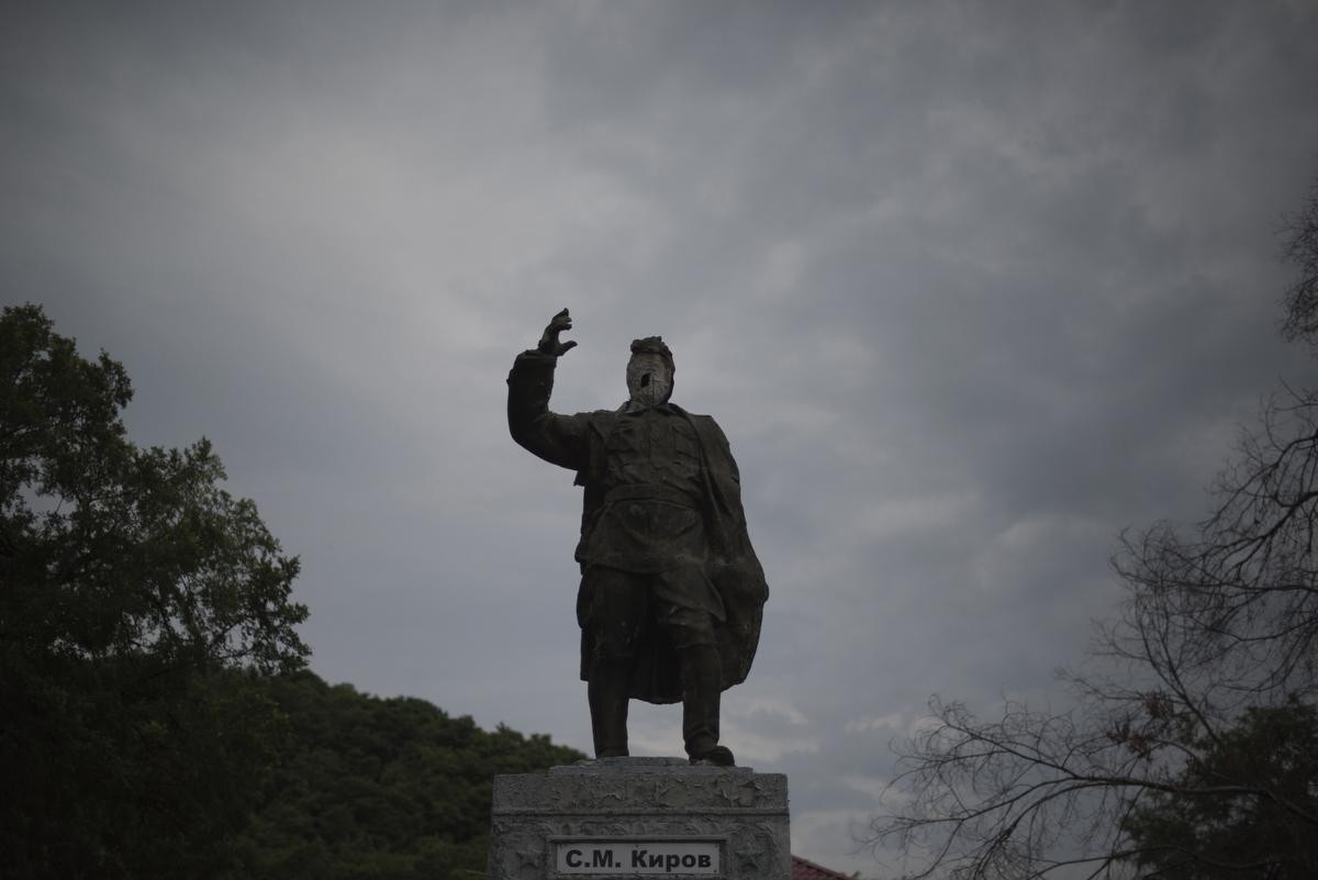 Monument to Soviet politician Sergei Kirov. Gorlovka, Donetsk region, Ukraine