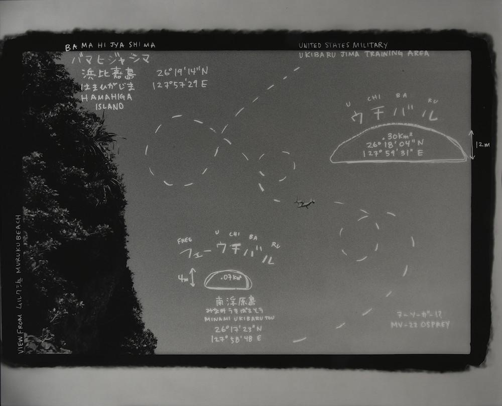 11.Chinen.Uchibaru-Osprey