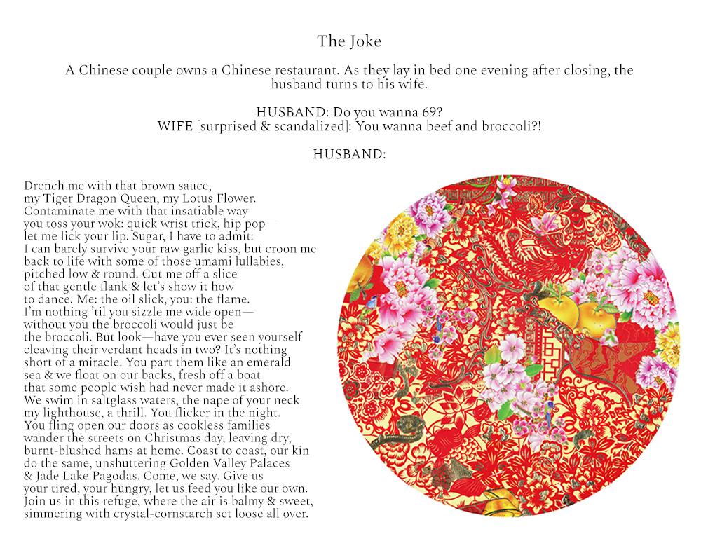 CheungErica13_The Joke