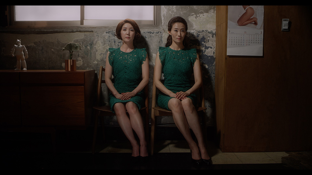 Ok Hyun Ahn, video still#1 from Love Has No Name, 2018